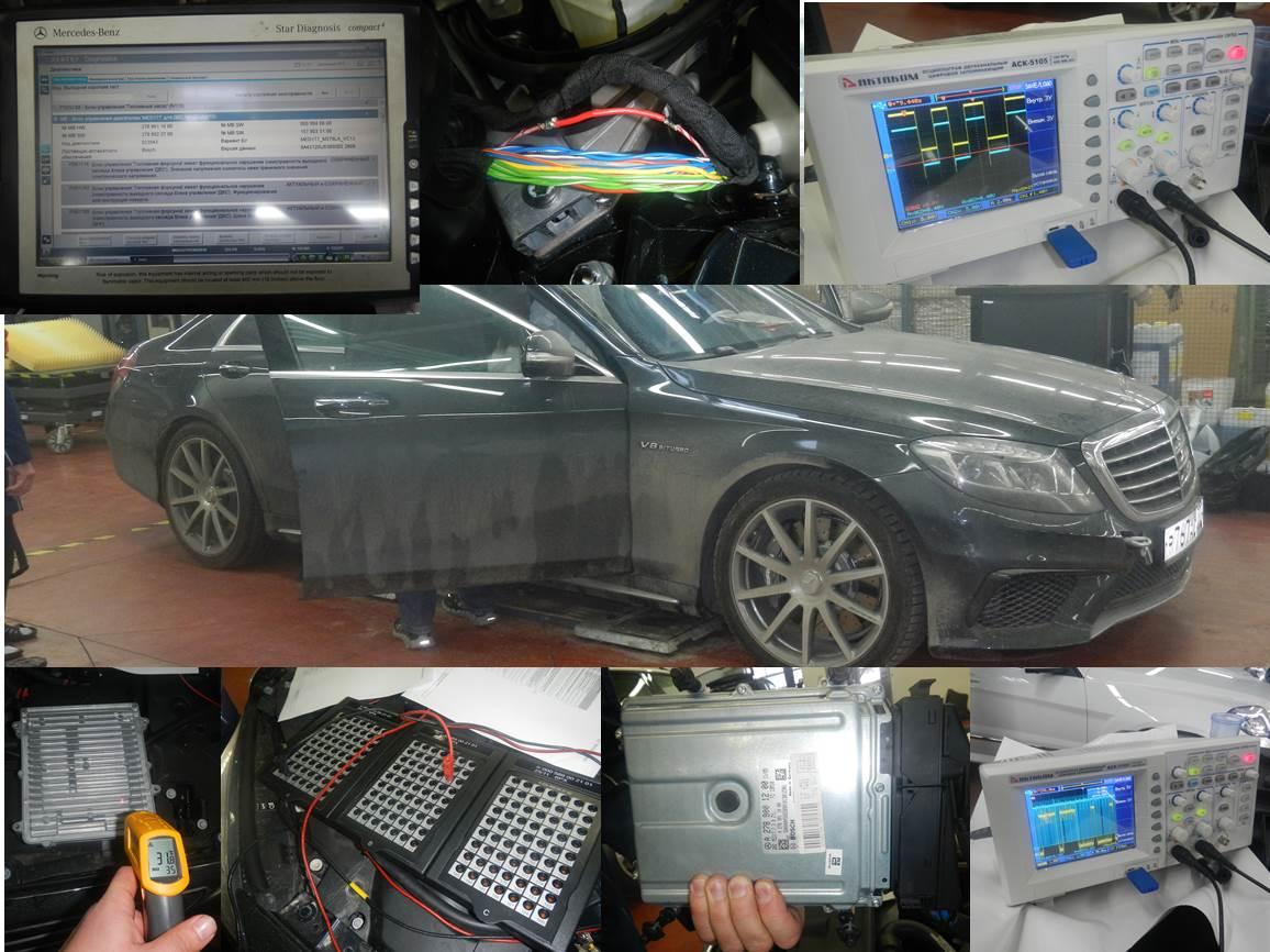 Экспертиза систем управления автомобиля (электроники)